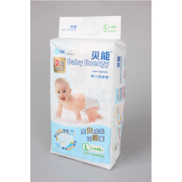 PE Back Sheet Disposable Baby Diapers With PLUP