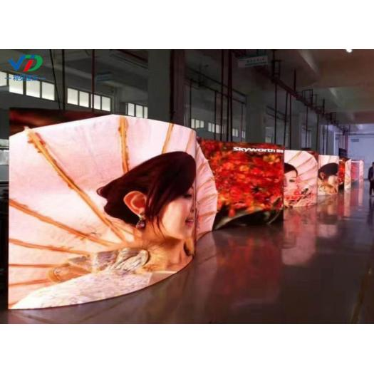 PH4.81 Curved Indoor LED Display