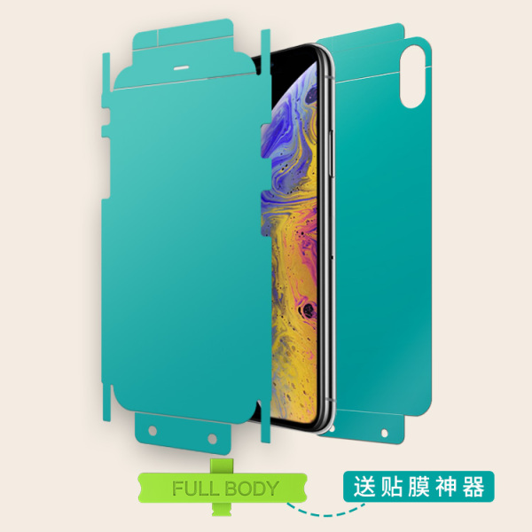 full body screen protector iphone 8