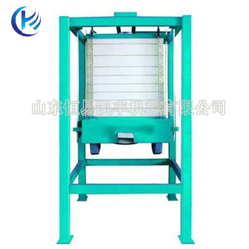 Model FSFJ single bins plansifter