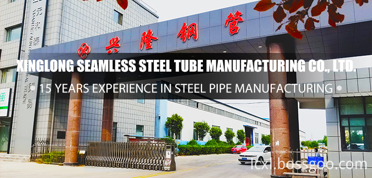 Alloy Tube Steel