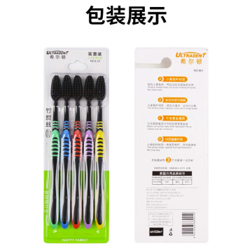 2019 High Quality Family Pack Toothbrush