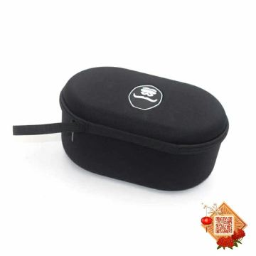 Black Portable EVA Storage Case for Back Shaver