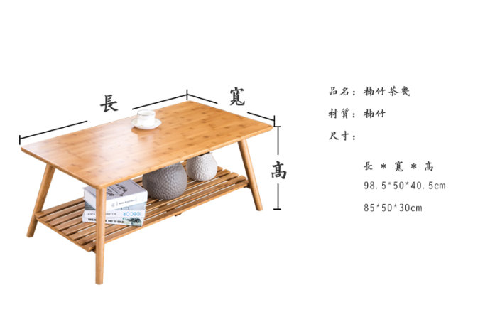 Home Bamboo Tea Table