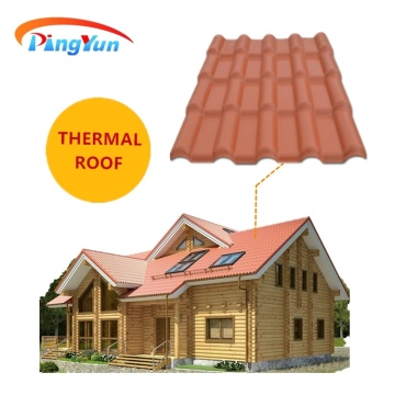 Royal ASA fiberglass PVC synthetic resin roof sheet