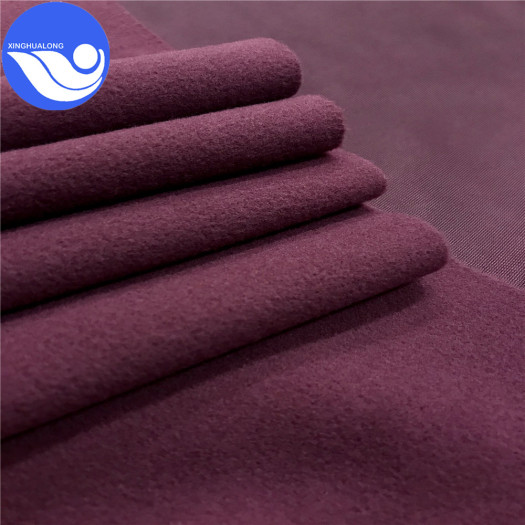 Super Poly Knitted Fabric Smoothly