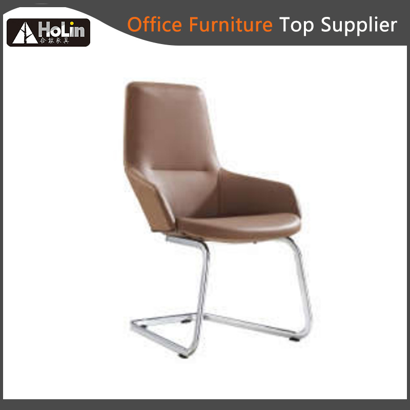 Leisure Visitor Office Chair