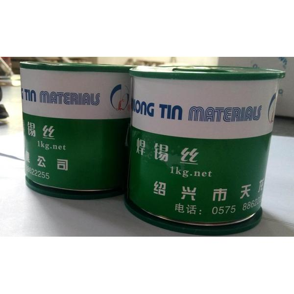 End electronic super rosin Wire for Capacitor