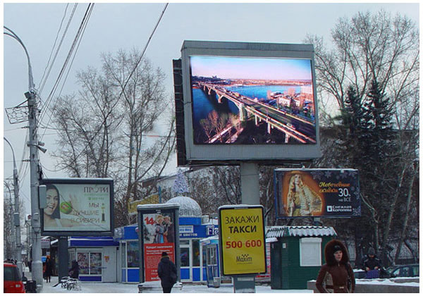 Ph4 Special Environment Led Display
