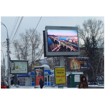 PH4 Outdoor LED Advertising Display