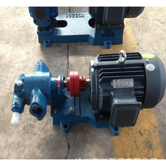 2CY series gear oil pump