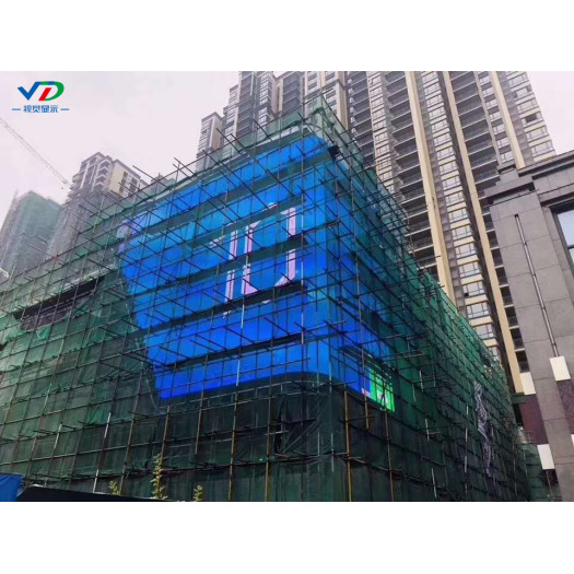 PH20-20 Outdoor Fixed Grille LED Display