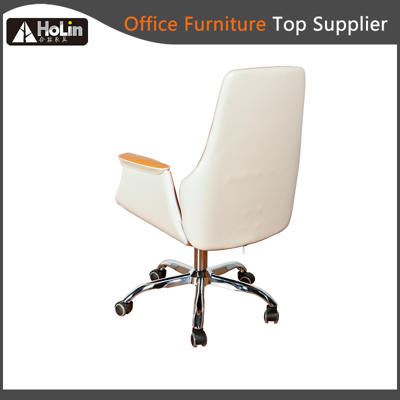 Modern Shinny Pu Leather Office Chair
