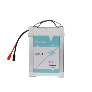 12S 16000mAh Smart Battery Pack For Drone