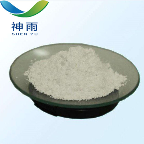 High Purity Gallium Oxide with CAS 12024-21-4