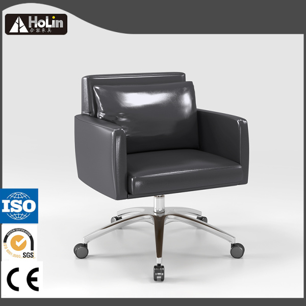 Home Office Swivel PU Leather Armchair