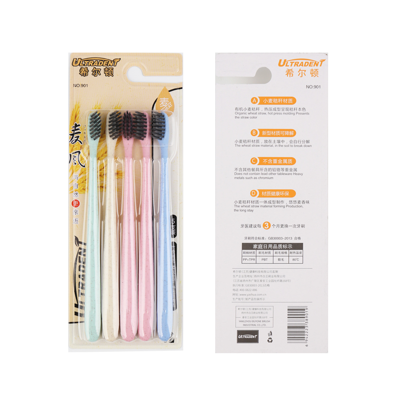 High Quality Family Pack Toothbrush 2019