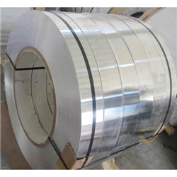 aluminum strip 5mm