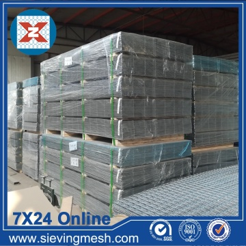 Galvanized Steel Bar Welded Mesh Fabric