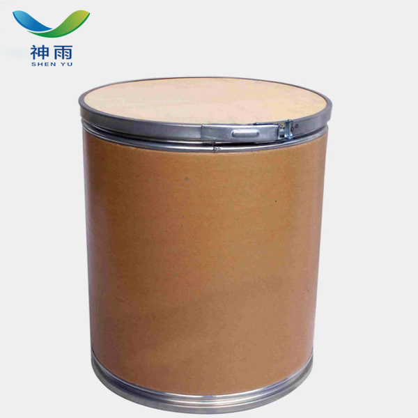 Guanidine Nitrate Price with CAS 506-93-4