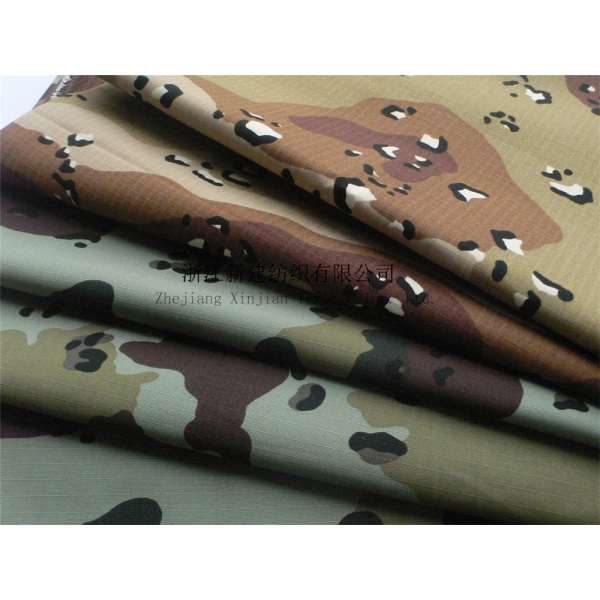 Military Camouflage Fabric for the Saudi Arabia
