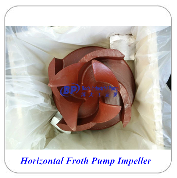 horizontal froth impeller