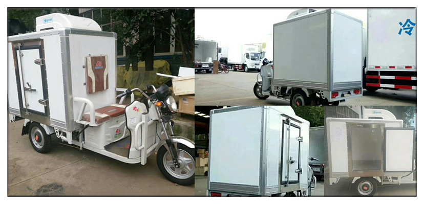 tricycle cooling electric refrigeration set