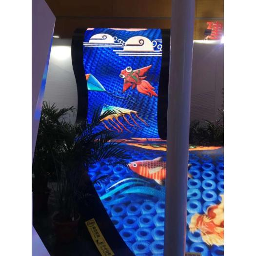 PH3 Indoor Flexible LED Display