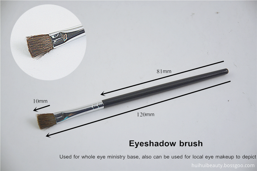 Eyeshadow Brush Real Techniques