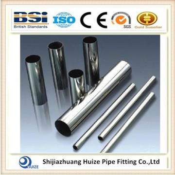 Stainless Steel Industrial Welded Pipe