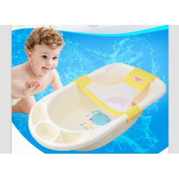 Half Baby Bath Net Bath Bed Chair
