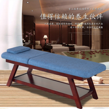 High quality salon Spa Adjustable Wooden Massage Table