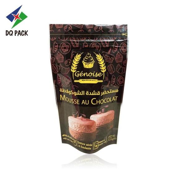 125g Plastic Printed Cream Doypack With Ziplock