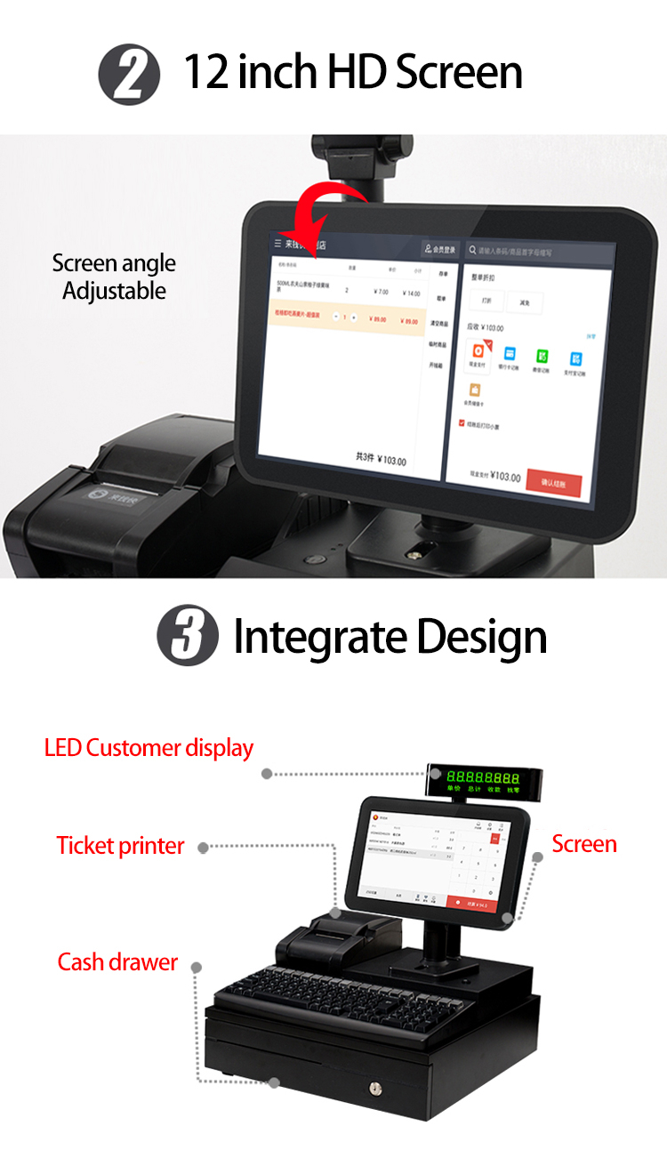 All in One Pos System