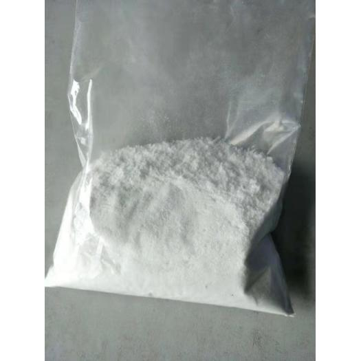 Best Price Pure Antipyrine CAS 60-80-0