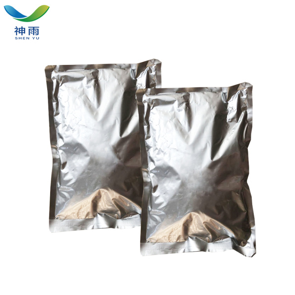 High Purity Sodium Amide with CAS No. 7782-92-5