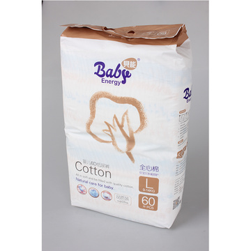 Super-Care Disposable Diaper With PLUP for Baby Nappy