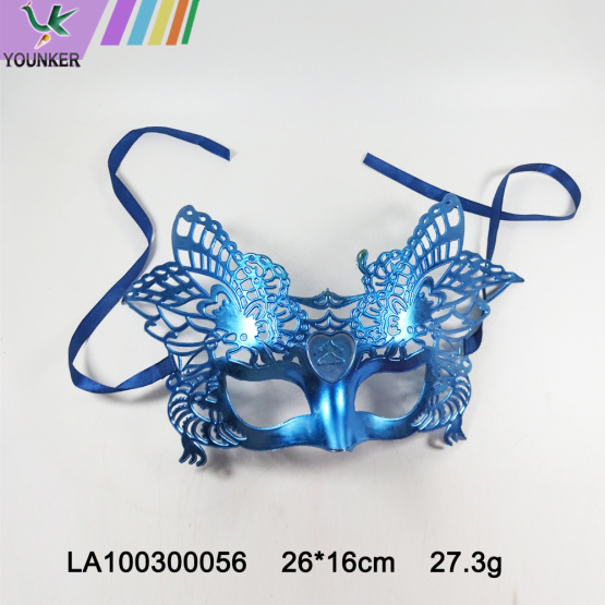 Halloween party full face elegant fox mask