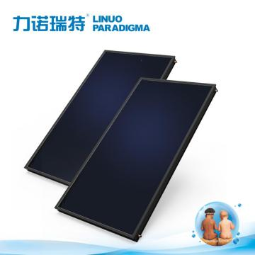High Efficiency Flat Plate Solar Collector