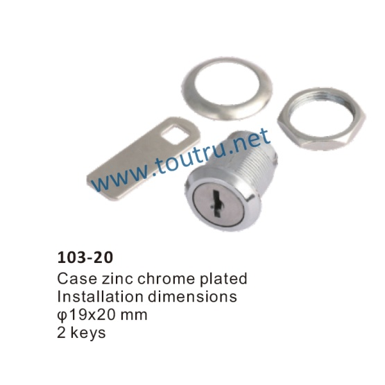 High quality cam lock master key