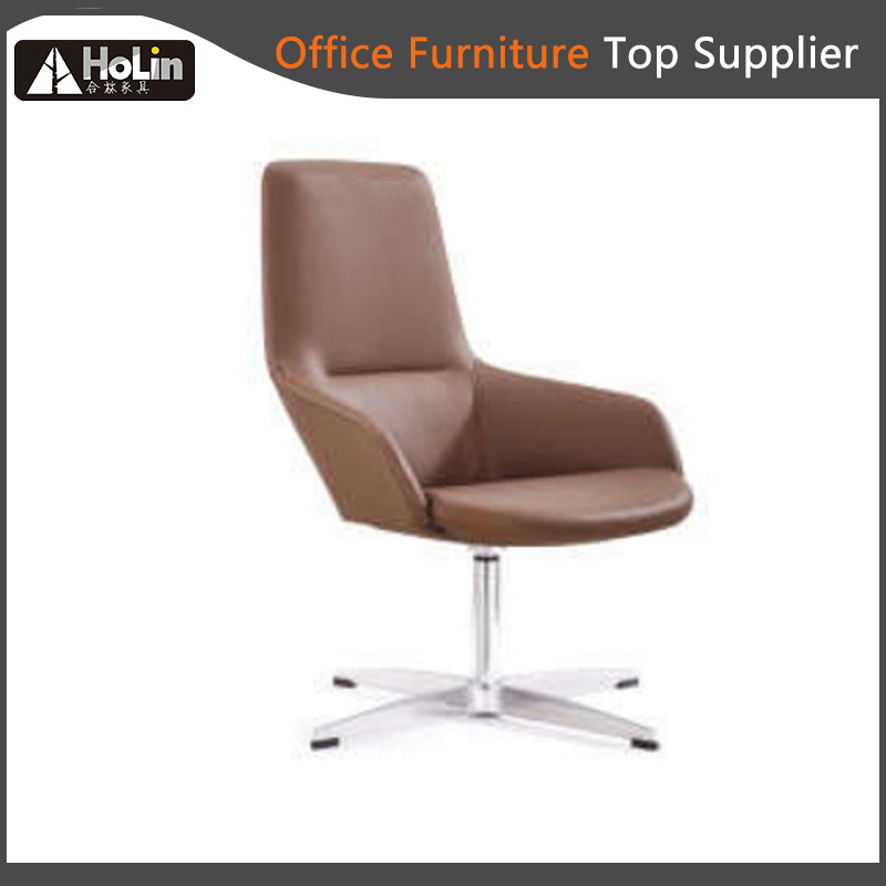 Pu Leather Leisure Chair