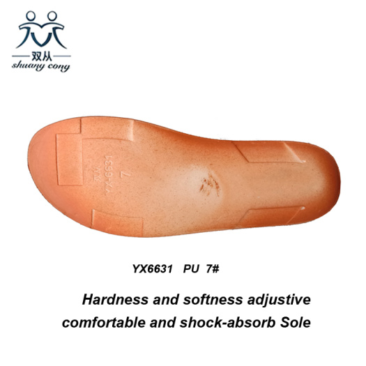 Costumized Shoe Sole PU Insole