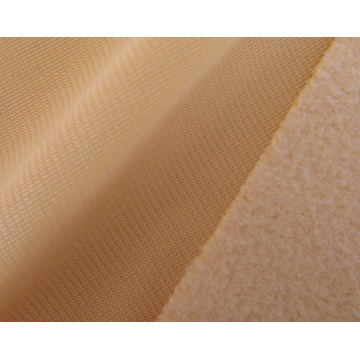 Athletic Brushed Poly Fabric