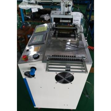 Ultrasonic Tape Cutting Machine (Multi Function)