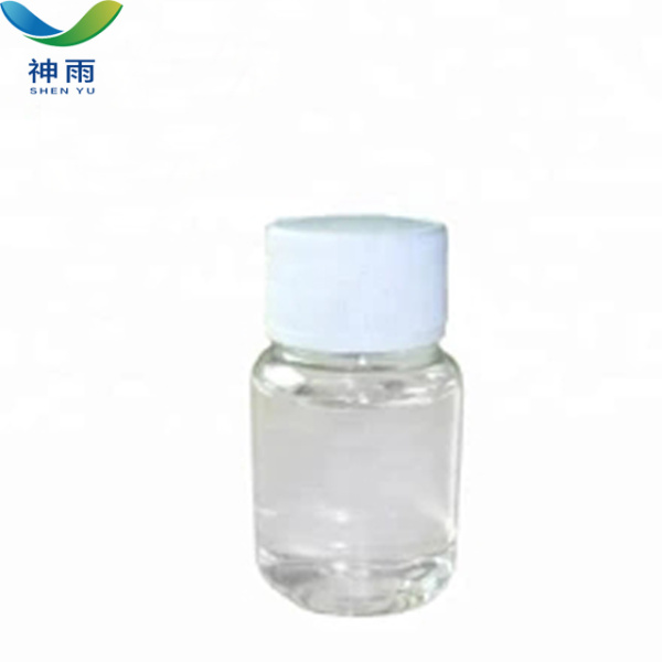 Pharmaceutical Intermediates Cyclohexylamine Cas 108-91-8