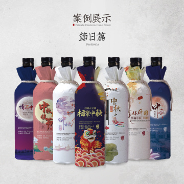 Chinese Liquor For Holidays Present