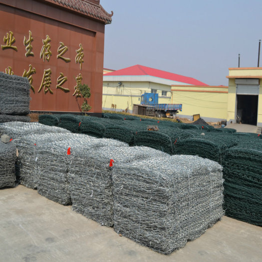 Hexagonal Gabion Box Galvanized Steel Mesh
