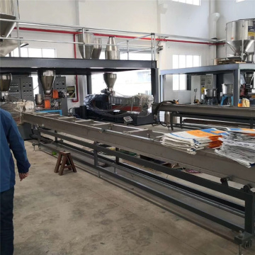 Twin screw extruder granulation machine