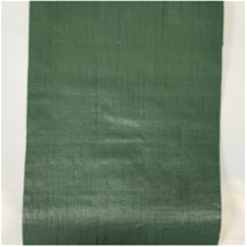 Grass Proof Cloth For Agricultural Planting