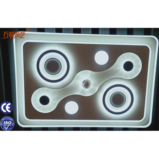 Smart Disinfection Parlour Ceiling Lamp